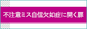 adhd.co.jp